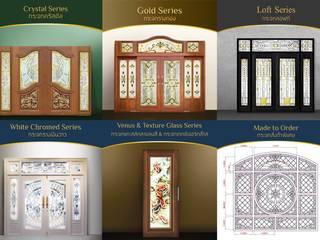 Starry Door - ประตูกระจกสเตนกลาส ประตูไม้ ประตูกระจกนิรภัย: คลาสสิก  โดย บริษัท ไรท์ เทรดดิ้ง จำกัด, คลาสสิค