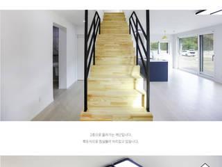 [남양주시] 기교를 절제한 모던전원주택 모던스타일 주택 by 한글주택(주) 모던