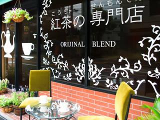 グリーン&ゴールド designista-s (デザイニスタ エス) オフィススペース&店 ガラス 緑
