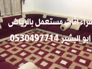 شراء اثاث مستعمل بالرياض ابو البشير 0530497714: كلاسيكي  تنفيذ شراء أثاث مستعمل بالرياض 053497714 , كلاسيكي