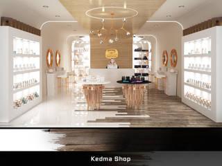 Kedma Shop by Deev Design Modern