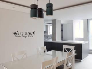 블랑브러쉬 Modern dining room