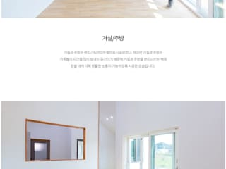 Multi-Family house by 한글주택(주)