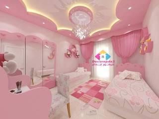 غرف بنات سريرين مودرن بالون البينك للمساحات الصغيرة:  غرفة نوم بنات تنفيذ ديكور ابداع
