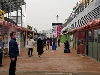 de estilo industrial por TCS (티씨에스), Industrial