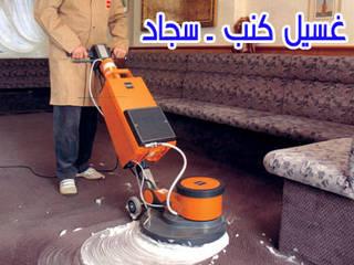 by شركة تنظيف ومكافحة حشرات ونقل عفش شمال الرياض0507719298,