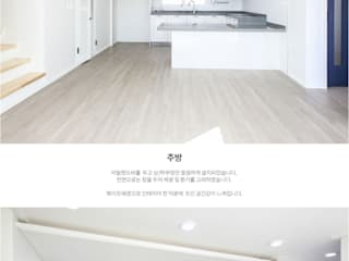 [경기 안성] 꾸밈없는 매력을 표현한 집 모던스타일 거실 by 한글주택(주) 모던