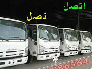 de estilo  por شركات دينات لنقل اثاث خارج الرياض0501886564,