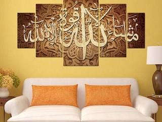 تابلوه مودرن اسلامى مجموعة خمس قطع: حديث  تنفيذ كذا فكرة | Kaza Fakra, حداثي