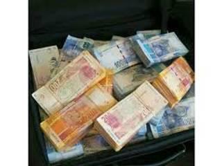 MONEY & PROSPERITY SPELLS +27717403094:   by Lost love spells caster Abdul +27717403094 CANADA USA AUSTRALIA