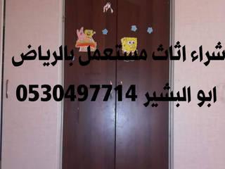 شراء اثاث مستعمل شرق الرياض 0530497714 Suelos