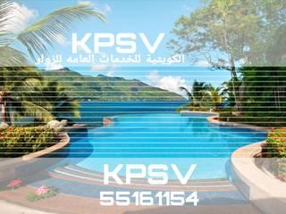 اطلب مسبحك الخاص :   تنفيذ KPSV