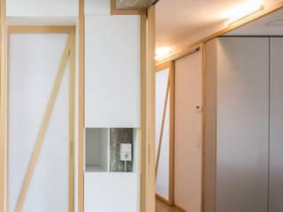 Estudios y despachos minimalistas de Eeestudio Minimalista