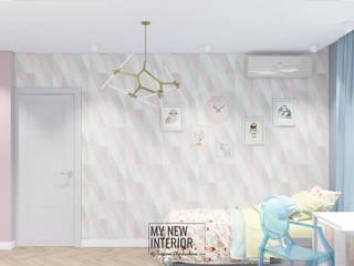 Дизайн детской комнаты двухкомнатной квартиры 60,3 кв.м. от Татьяна Черкашина   My New Interior Минимализм