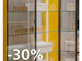 Минус 30% на шкафы с RPS-системой raumplus для распашных дверей!:  в . Автор – Raumplus Russia