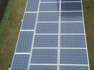根據 領航(太陽能)節能科技有限公司