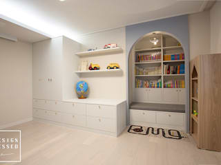 Nursery/kid's room by 디자인 헤세드