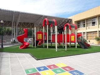 Moderne scholen van ACG Construcciones Modern