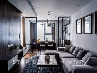 Salas / recibidores de estilo  por 恆星商業有限公司, Industrial
