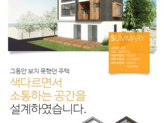 by 한글주택(주)