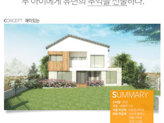 Wooden houses by 한글주택(주)