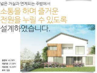 by 한글주택(주) Modern