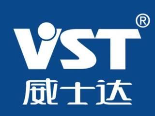 Pneumatic Hot Stamping Machine:  Walls by Zhejiang Weishida Printing Co., Ltd,