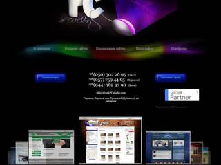 webPCstudio от webPCstudio