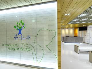 내츄럴디자인컴퍼니 โรงพยาบาล