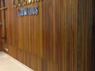 Paredes y pisos de estilo clásico de WoodMalaysia Clásico