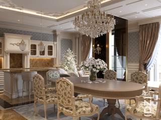 Charles IV Столовая комната в классическом стиле от (DZ)M Интеллектуальный Дизайн Классический