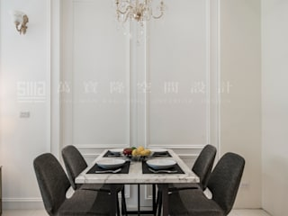 Salle à manger de style  par SING萬寶隆空間設計,
