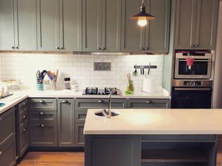Cocinas:  de estilo  por Mmobiliario,