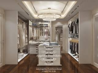 غرفة الملابس تنفيذ Дизайн-студия элитных интерьеров Анжелики Прудниковой