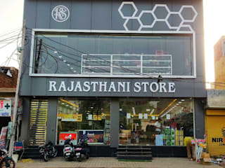 Commercial at Narnaul by Studio 6 Asian