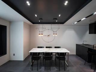 Ruang Makan Modern Oleh 므나 디자인 스튜디오 Modern