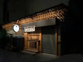 Asiatische Esszimmer von 漢玥室內設計 Asiatisch Holz Holznachbildung