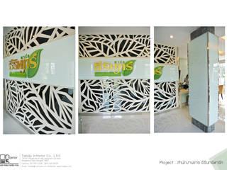 โครงการรับเหมาออกแบบตกแต่ง สำนักงานขาย ธีรินทร์ พารืค: ผสมผสาน  โดย ไทศิลป์ อินทีเรีย taisilp interior, ผสมผสาน