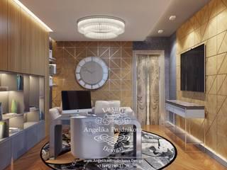Study/office by Дизайн-студия элитных интерьеров Анжелики Прудниковой,
