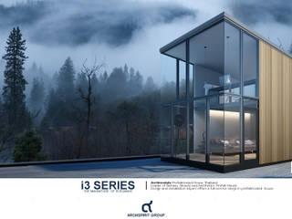 Archimodule l บ้านน็อคดาวน์ l บ้านสำเร็จรูป l รีสอร์ท l โมเดิร์น ARCHSPIRIT GROUP