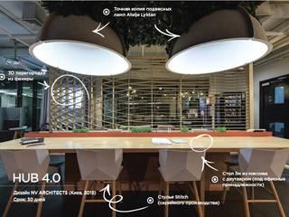 industriell  von Plan B Lab - Изготовление предметов интерьера на заказ., Industrial