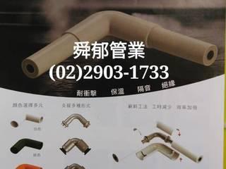 صناعي  تنفيذ 舜郁管業有限公司, صناعي