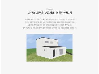 Nhà đồng quê theo 공간제작소(주), Hiện đại