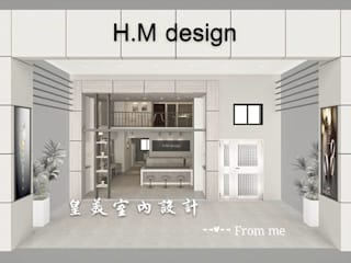 by 皇美室內空間創意設計 Modern