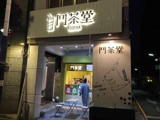 by 捷士空間設計(省錢裝潢) Modern