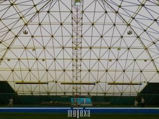 METEXA SAS Estadios Compuestos de madera y plástico