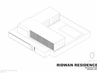 دار الرضوان Dar Al Ridwan: الحد الأدنى  تنفيذ Anastomosis Design Lab, تبسيطي