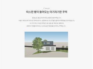 Nhà gỗ theo 공간제작소(주), Tối giản