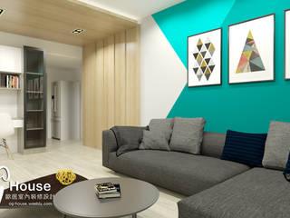 舊屋翻新 根據 歐居室內設計有限公司 北歐風