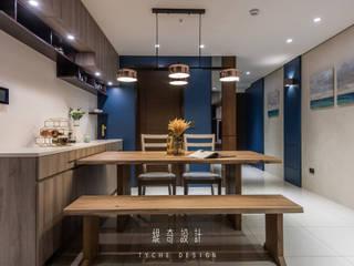 緹奇設計 Ruang Makan Modern Parket Blue
